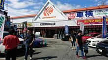 今週末はオートバックス川中島(長野県)のイベントに参加します