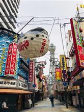 たこ焼きフェアパーツ着弾 記念!大阪•京都を 観光して来ました⑤