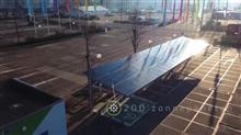 太陽光発電を使った充電ステーション