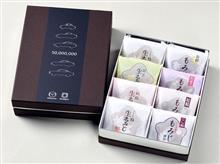 『マツダ、にしき堂とのコラボで「マツダ国内生産累計5,000万台記念パッケージもみじ詰合せ」を発売』<日本経済新聞>/気になるマツダのWeb記事。