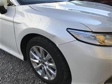 『トヨタ カムリ 板金・塗装・修理』 東京都日野市よりご来店のお客様です。