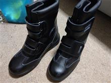 ツーリング用の靴をリニューアル