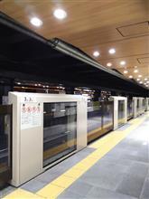 東京出張→仕事前の時間活用