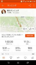 坂道トレーニング