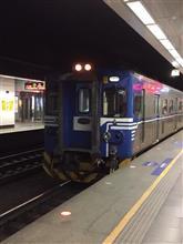 世界の車窓まで 猫村に行くローカル線 / 台湾