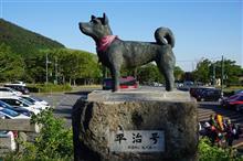 山行日記 2018.6.2-3 九州遠征 (*^^)v