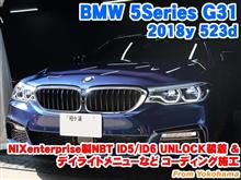 BMW 5シリーズ(G31) NIXenterprise NBT ID5/ID6 UNLOCKインストールとコーディング施工