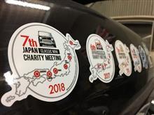 2018 MINI チャリティーミーティング 東海