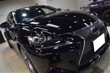 「燃費もgood!コンパクトFRスポーツセダン」レクサス IS300hのガラスコーティング【リボルト松本】