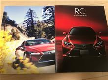 レクサスLC&RC