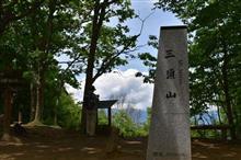 三頭山(奥多摩)