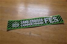ほたか牧場キャンプ場でLAND CRUISER with LADDER FRAME FES.