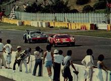 スーパーカーレース