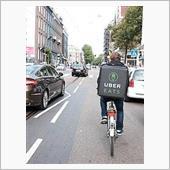 都会の進化を自転車で知る
