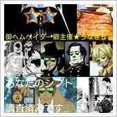 行くぜ❗浜名湖鰻ツー❗(PR ...