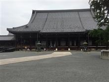 6月10日は京都へ〇〇○と共に…