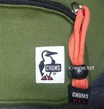 初CHUMS!?