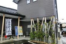新あしあと♪♪ 162 再訪問 本店 十一屋(じゅういちや) さん!!!^^v -鹿沼市-