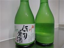 桃川 にごり原酒