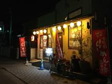 栃木県 佐野市 麺屋らっかせい