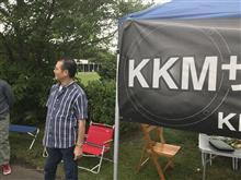 KKMサウンドミーティング参加