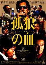 十年ぶりの映画観賞