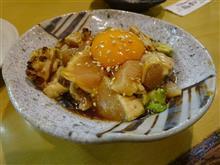 地鶏アボカドユッケ