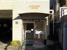 サントピア岡山総社 「さんとぴあ乃湯」 の巻