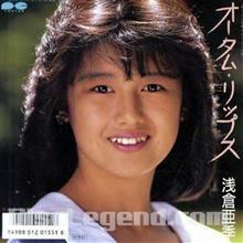 浅倉亜季/ 80年代B級アイドルアーカイブ300614