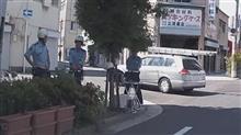 ナニコレ珍車-大阪の旅編-