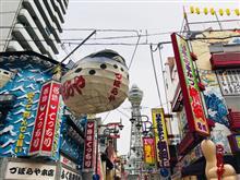 たこ焼きフェアパーツ着弾 記念!大阪•京都を 観光して来ました⑥