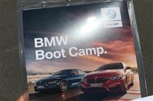 BMW Boot Campの追記