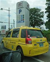 黄色いJPN