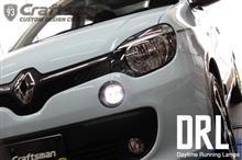 Smart & Twingo DRL KITがフィーバー!