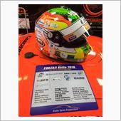 Le Mans 24h 予選 ...