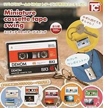 ミニチュアカセットテープスイング