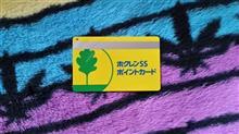 ☆カード☆