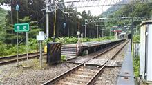 福島の秘境駅へ