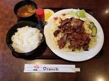 或る雨の日に豊田のレトロ喫茶店にて豚の生姜焼き定食を愉しむ