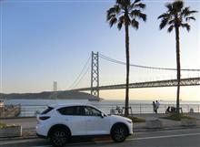 黄昏ドライブ は CX-5 で 明石海峡を望む