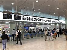 大阪出張③