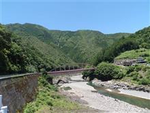 秘境と呼ばれる十津川温泉郷へ行ってみた
