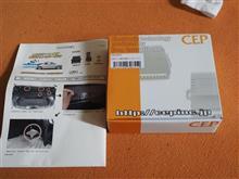 CEP車速キャンセラー購入