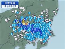 17日15時27分ごろ群馬県南部で震度5弱の地震がありました