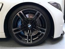 Basic fitting method of aluminum wheel center caps