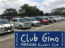 Club Gino【関東】花!華?鼻?フラワーパークオフ会