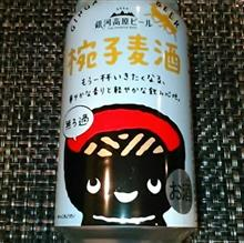 椀子麦酒 銀河高原ビール【岩手県】