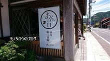 北海道小豆!?