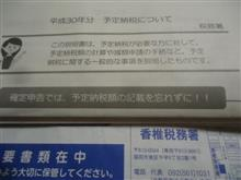 大人の世界!!!