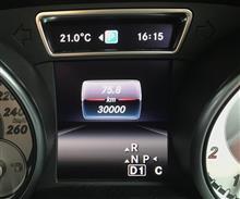 30,000km達成
